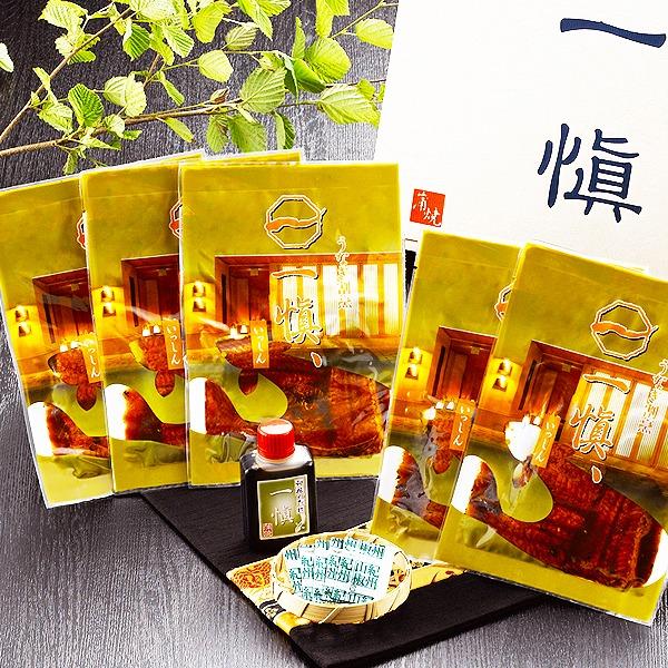 【愛知県産うなぎ使用】うなぎ割烹「一愼」特製うなぎカット蒲焼 約60g×5枚(たれ、山椒セット)
