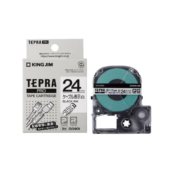 (まとめ)キングジム テプラPROテープ SV24KN 白に黒文字 24mm(×5セット)