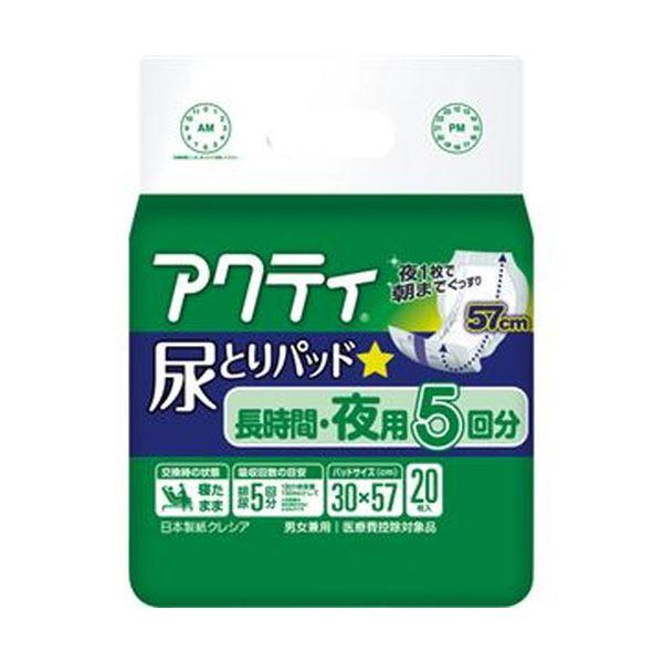 (まとめ)日本製紙 クレシア アクティ 尿とりパッド長時間・夜用5回分 1セット(120枚:20枚×6パック)【×3セット】