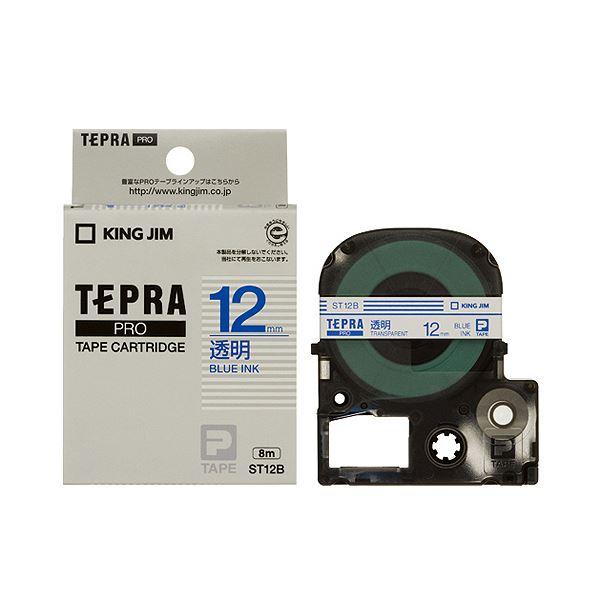 (まとめ) キングジム テプラ PRO テープカートリッジ 12mm 透明/青文字 ST12B 1個 【×10セット】
