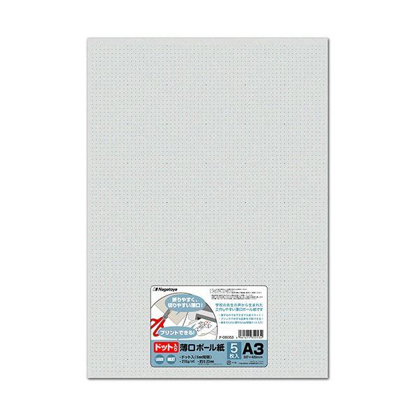 (まとめ) 長門屋商店 ドット入薄口ボール紙 A3ナ-DB053 1パック(5枚) 【×30セット】