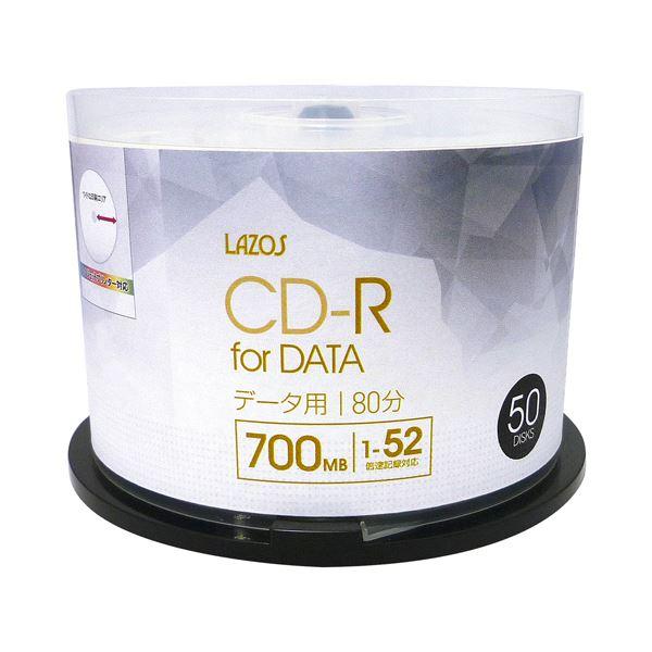 10個セット Lazos データ用 CD-R 50枚組 L-CD50PX10