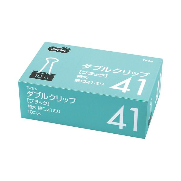 (まとめ) TANOSEE ダブルクリップ 特大 口幅41mm ブラック 1箱(10個) 【×30セット】 黒