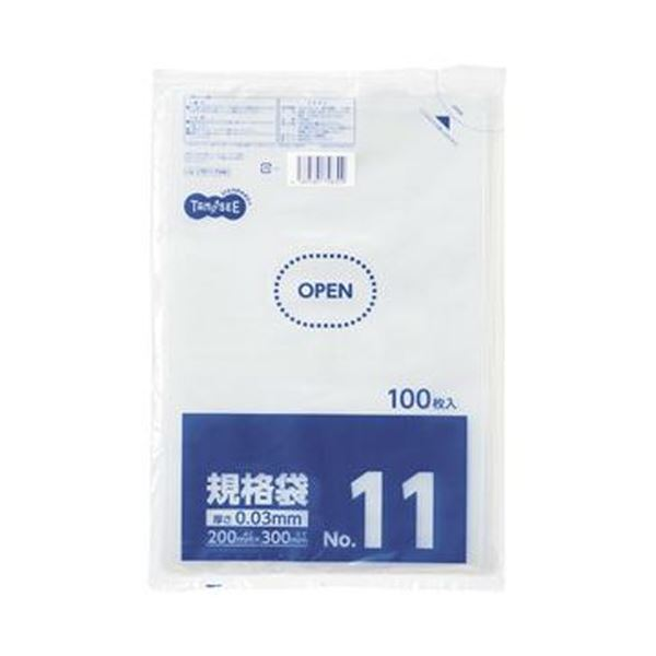 (まとめ)TANOSEE 規格袋 11号0.03×200×300mm 1パック(100枚)【×50セット】