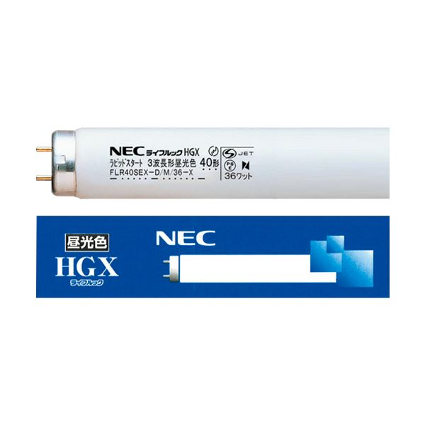 NEC 蛍光ランプ ライフルックHGX直管グロースタータ形 20W形 3波長形 昼光色 業務用パック FL20SSEX-D/18-X1パック(25本)