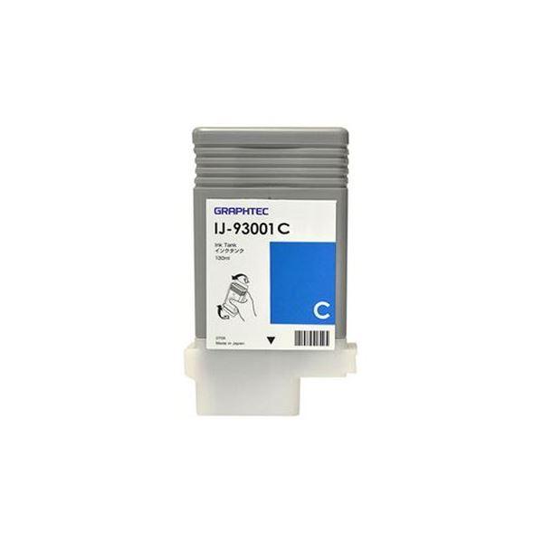 (まとめ)グラフテック インクタンク シアン130ml IJ-93001C 1個【×3セット】