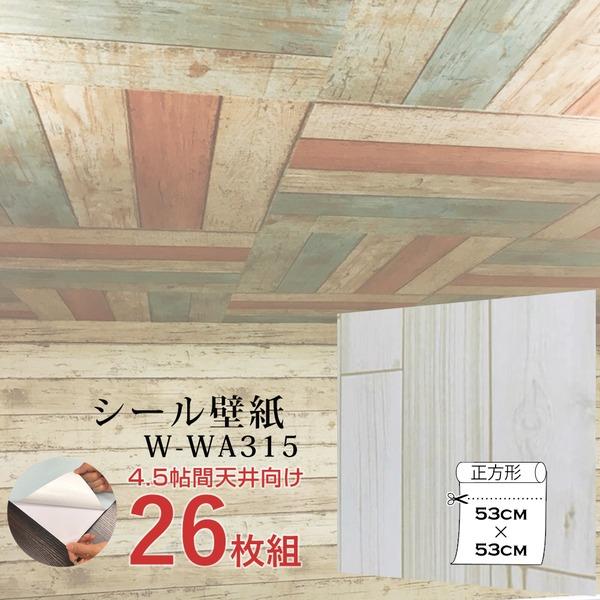 【WAGIC】4.5帖天井用&家具や建具が新品に壁にもカンタン壁紙シートW-WA315カントリー木目アイボリー系(26枚組) 乳白色