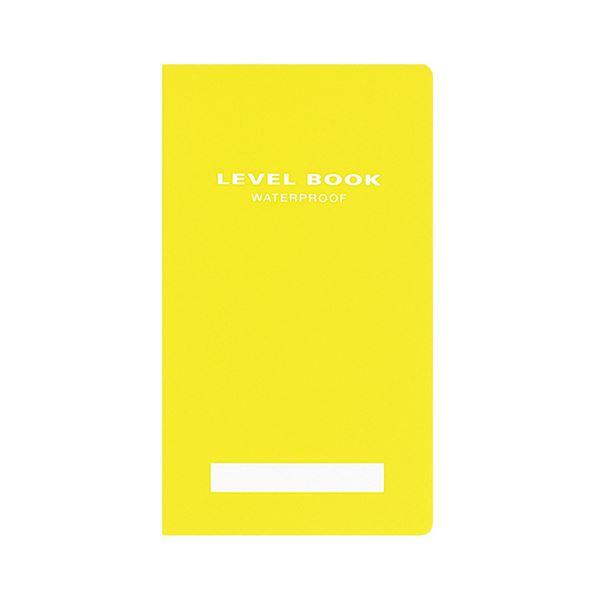 (まとめ) コクヨ 測量野帳(ブライトカラー) 耐水・PP表紙 レベル 30枚 黄 セ-Y31Y 1セット(10冊) 【×5セット】