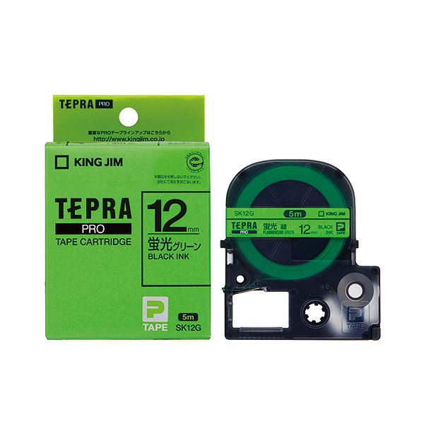 (まとめ) キングジム テプラ PRO テープカートリッジ 12mm 蛍光グリーン/黒文字 SK12G 1個 【×10セット】 緑