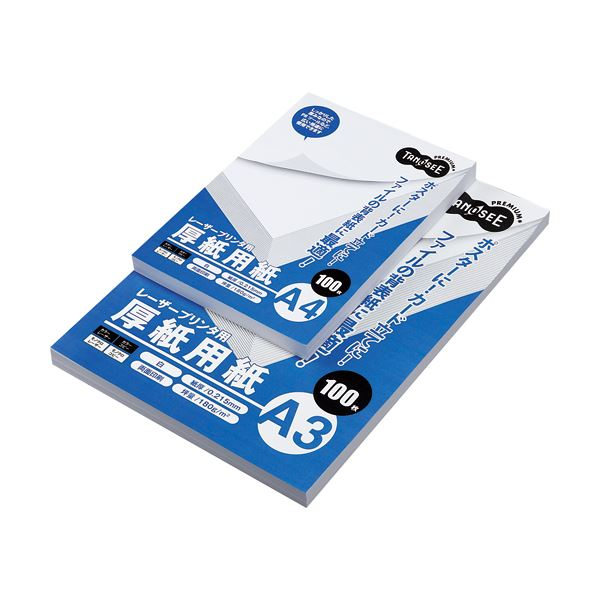 (まとめ) TANOSEEレーザープリンタ用厚紙用紙 A4 1冊(100枚) 【×10セット】