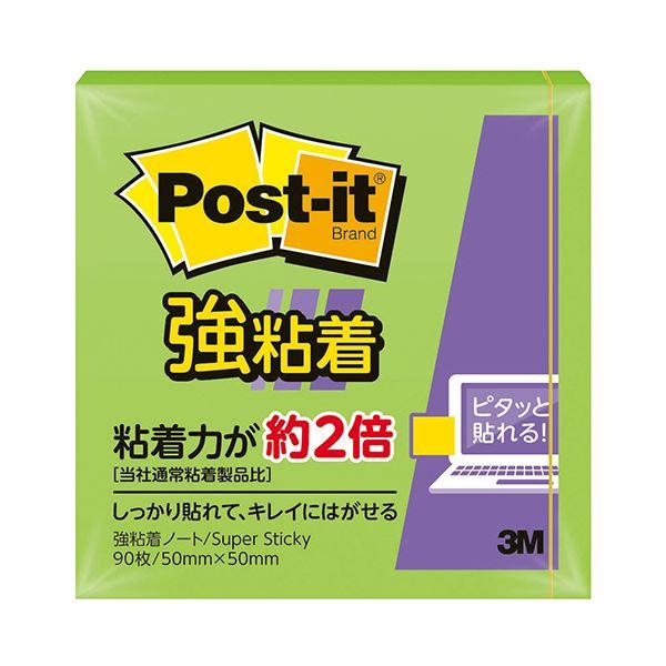 (まとめ) 3M ポスト・イット 強粘着ノート50×50mm ライム 650SS-LI 1セット(10冊) 【×10セット】