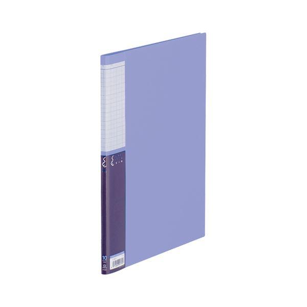 (まとめ) キングジム クリアーファイルSEA4タテ 10ポケット 背幅10mm 青 5136H 1冊 【×50セット】
