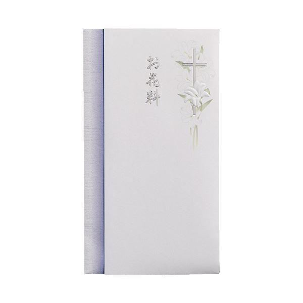 (まとめ)マルアイ エンボス多当 キリスト教 お花料 Pノ-2869(×100セット)