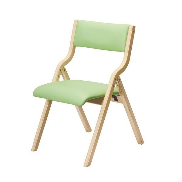 折り畳みチェア グリーン 完成品 緑