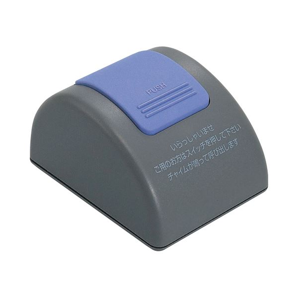 (まとめ) オープン工業 カウンターチャイム 単3形2本付 TB-50 1個 【×5セット】