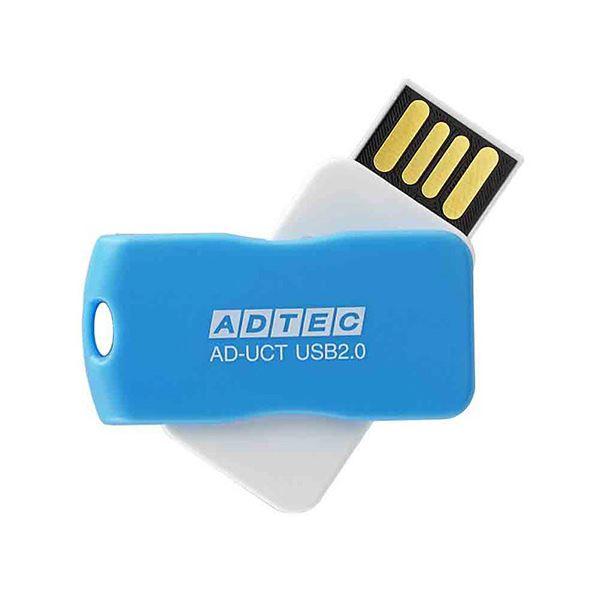 キャップレスタイプの回転式で、軽量コンパクトなUSBメモリ。 (まとめ) アドテック USB2.0回転式フラッシュメモリ 16GB ブルー AD-UCTL16G-U2R 1個 【×10セット】 青