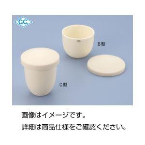 坩堝 日本製 実験器具 必需品 消耗品 実験用器具 マーケティング 磁器 C型C3蓋 SSA-Sるつぼ ×10セット 金属製 まとめ 入数:5