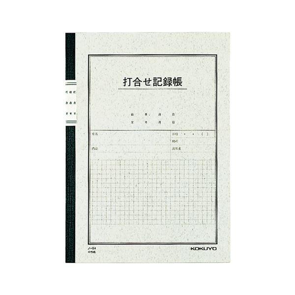 (まとめ) コクヨ 打合せ記録帳 セミB5 40枚 ノ-84 1冊 【×30セット】
