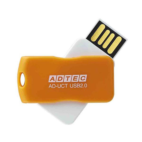 キャップレスタイプの回転式で、軽量コンパクトなUSBメモリ。 (まとめ) アドテック USB2.0回転式フラッシュメモリ 16GB オレンジ AD-UCTR16G-U2R 1個 【×10セット】