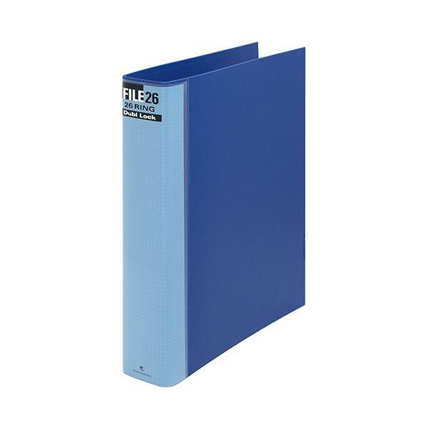 (まとめ) マルマン ダブロックファイル B5タテ 26穴 250枚収容 背幅44mm ブルー F679R-02 1冊 【×10セット】 青