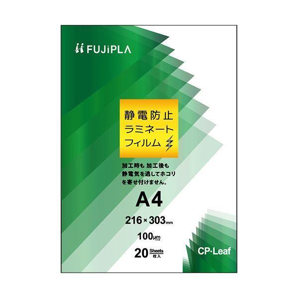 (まとめ)ケンウッドコアイヤホン付きクリップマイクロホン EMC-11 1個【×3セット】