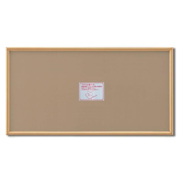 【長方形額】木製額 縦横兼用 前面アクリル仕様 ■細い金銀色長方形額(600×300mm)ゴールド