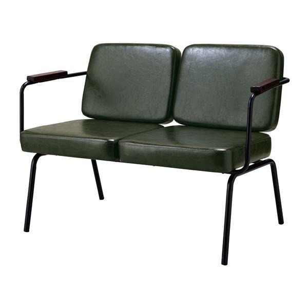 ベンチ型チェア (イス 椅子) /リビングチェア リビング用 応接チェア イス 椅子 【2人掛け】 グリーン 張地:合成皮革/合皮 フェイクレザー 肘付き 金属 スチール フレーム ビンテージ風 緑