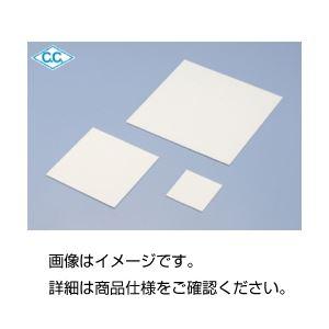 (まとめ)SSA-Tセッター SSA-T-510 入数:10【×5セット】