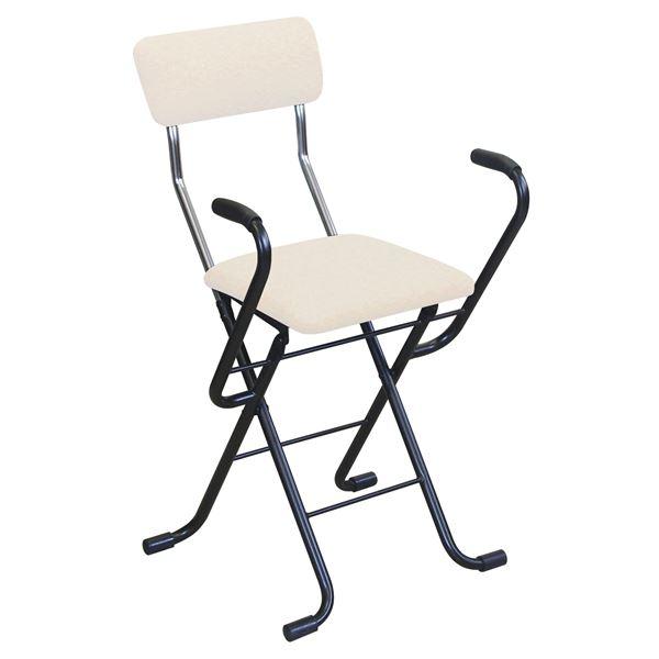 折りたたみ椅子 (イス チェア) 【2脚セット ベージュ×ブラック】 幅46cm 日本製 国産 金属 スチール 『Jメッシュアームチェア (イス 椅子) 』 黒