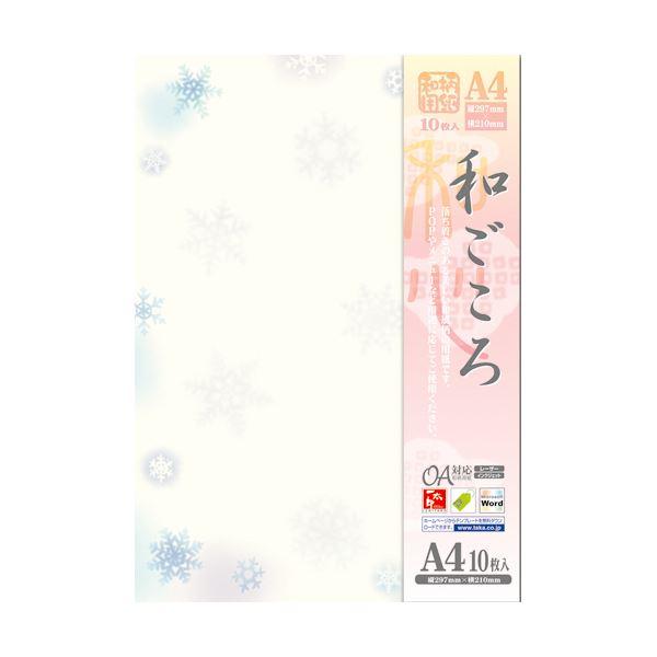 (まとめ) ササガワ OA対応和柄用紙 和ごころ雪の結晶 4-1011 1冊(10枚) 【×50セット】