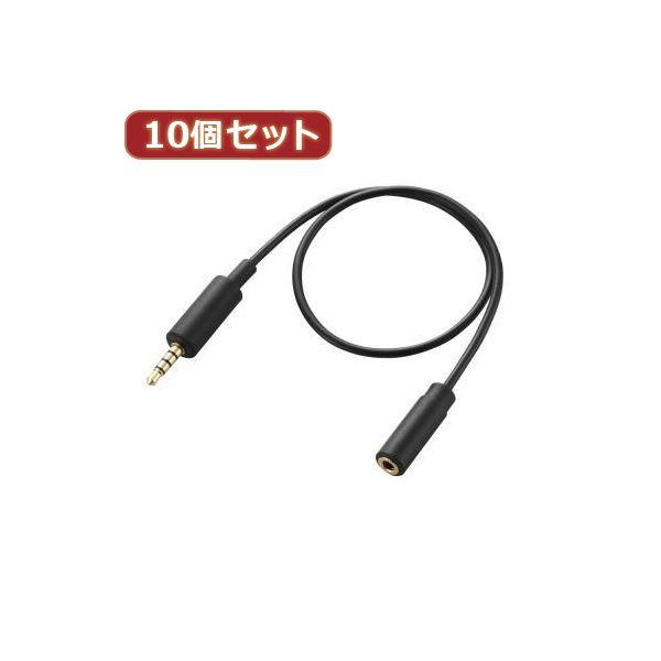 10個セット スマートフォン用テレビアンテナケーブル 配線 (30cm) MPA-35AT03BKX10