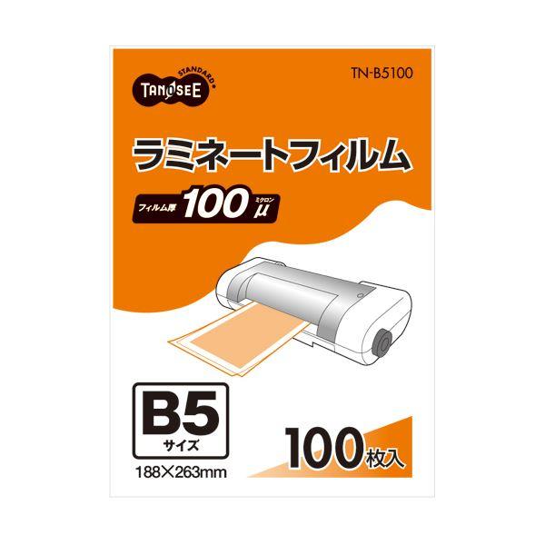 (まとめ) TANOSEE ラミネートフィルム B5 グロスタイプ(つや有り) 100μ 1パック(100枚) 【×10セット】