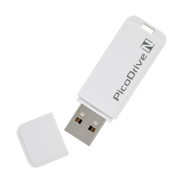 ハードディスク・USBメモリー・SSD USBメモリー (まとめ) グリーンハウス USBメモリー ピコドライブ N 8GB GH-UFD8GN 1個 【×10セット】 緑