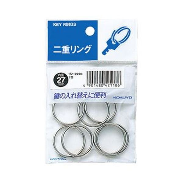 (まとめ)コクヨ 二重リング パック入内径27mm リン-227B 1セット(140個:7個×20パック)【×5セット】