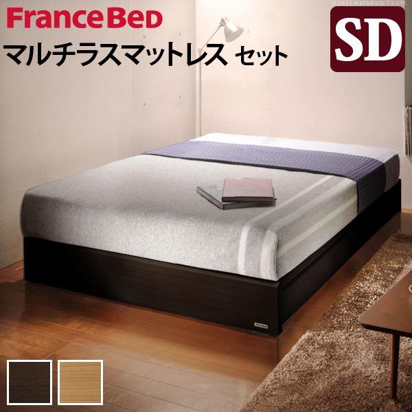 【フランスベッド】 ヘッドボードレス ベッド 収納なし セミダブル マットレス付き ブラウン i-4700569 〔寝室〕 茶