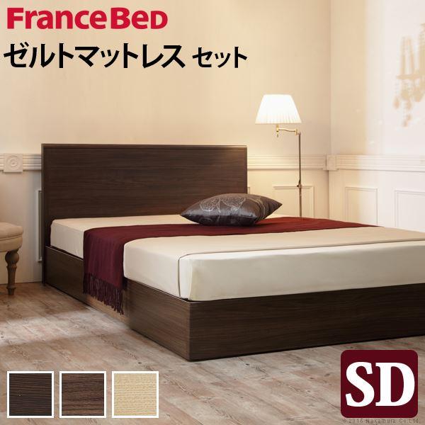 【フランスベッド】 フラットヘッドボード 国産ベッド 収納なし セミダブル マットレス付き ミディアムブラウン i-4700727 茶