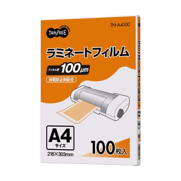 (まとめ) TANOSEE ラミネートフィルム A4 グロスタイプ(つや有り) 100μ 1パック(100枚) 【×5セット】