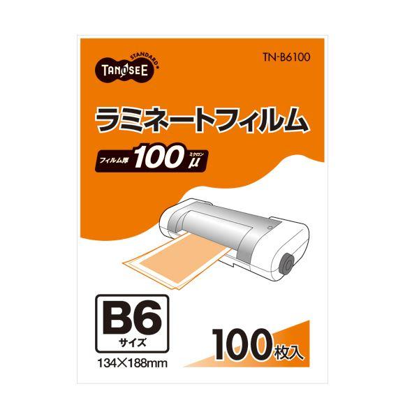 (まとめ) TANOSEE ラミネートフィルム B6 グロスタイプ(つや有り) 100μ 1パック(100枚) 【×10セット】