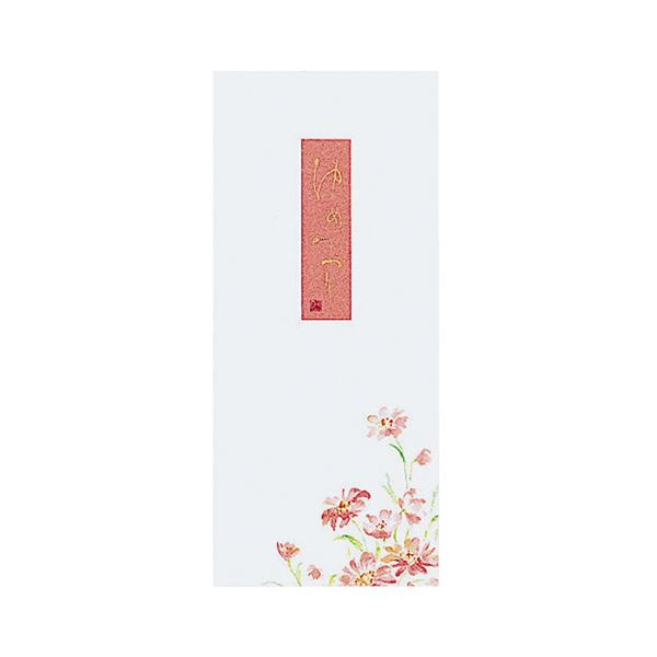 (まとめ)コクヨ 小型便箋 ゆめつづり 縦罫 6行50枚 ヒ-109 1セット(5冊)【×5セット】
