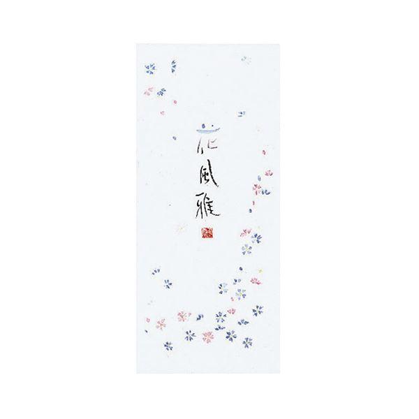 (まとめ)コクヨ 小型便箋 花風雅 縦罫 5行50枚 ヒ-110N 1セット(5冊)【×5セット】