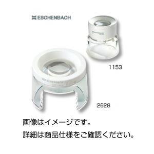 (まとめ)ワイドスタンドルーペ 1153【×3セット】