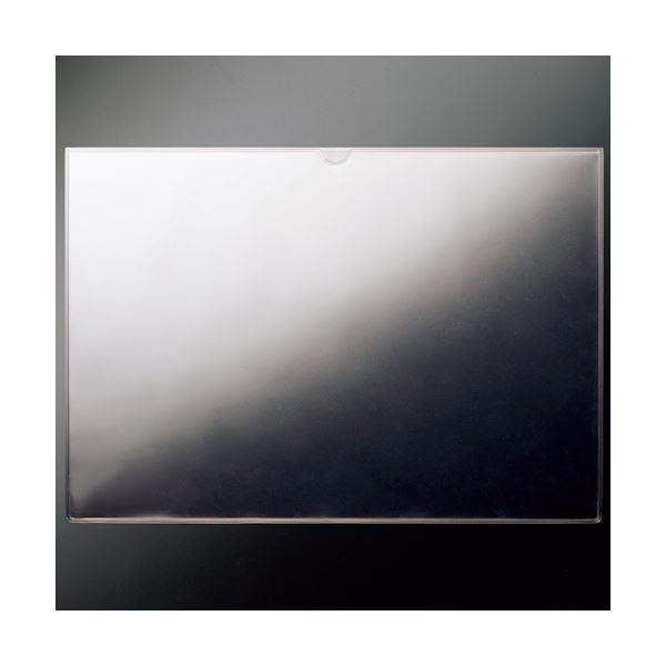 (まとめ)TANOSEE ソフトカードケース A41セット(20枚) 【×3セット】