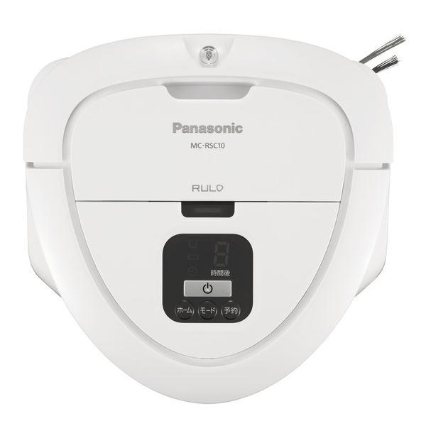 ロボット掃除機「ルーロ ミニ」 (ホワイト) 白