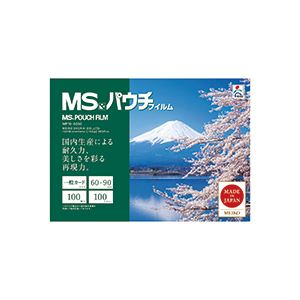 (まとめ) 明光商会 MSパウチフィルム 一般カード用 100μ MPF100-6090 1パック(100枚) 【×10セット】