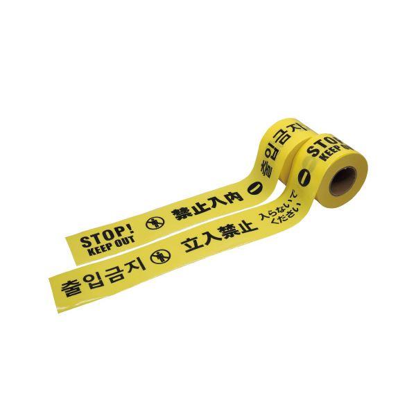 (まとめ)WING ACE 4ヶ国語立入禁止テープ TK-705 70mm×50m【×30セット】