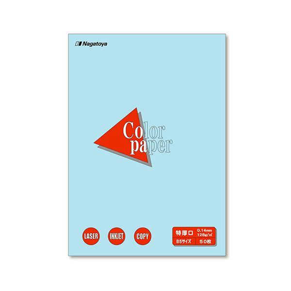 (まとめ) 長門屋商店 Color Paper B5 特厚口 空 ナ-4412 1冊(50枚) 【×30セット】