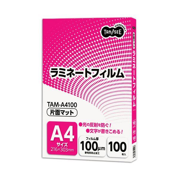 (まとめ) TANOSEE ラミネートフィルムマットタイプ(片面つや消し) A4 100μ 1パック(100枚) 【×10セット】