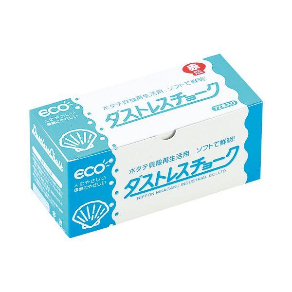 (まとめ) 日本理化学 ダストレスチョーク 炭酸カルシウム製 赤 DCC-72-R 1箱(72本) 【×10セット】