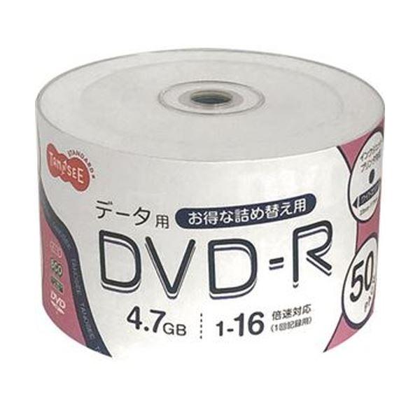 (まとめ)TANOSEE データ用DVD-R4.7GB 1-16倍速 ホワイトワイドプリンタブル 詰替え用 1パック(50枚)【×10セット】 白
