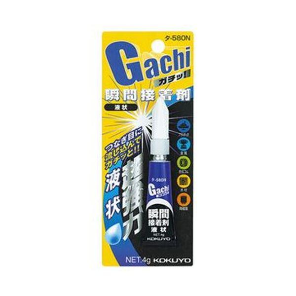 (まとめ)コクヨ 瞬間接着剤(ガチッ!)液タイプ4g タ-580N 1セット(5本)【×5セット】